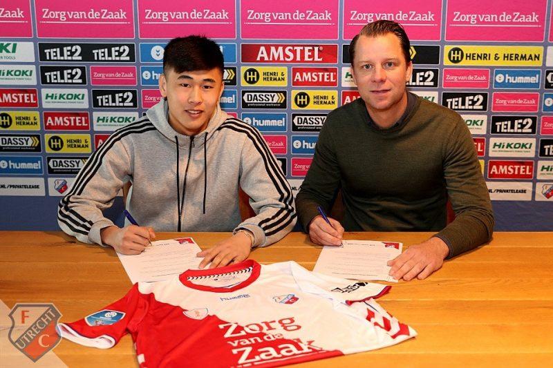 Tsun Dai joins Utrecht on Loan